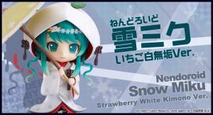 ねんどろいど 雪ミク いちご白無垢Ver.