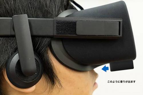 「匂い」を出せるデバイス「VAQSO VR」