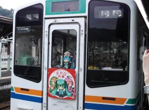 ボカロ列車